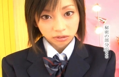 Shoko Mimura Lovely Asian schoolgirl enjoys getting fucked hard